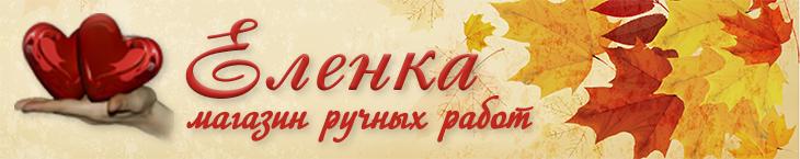 Elenka